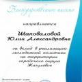 nagrada-2013-04.jpg