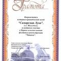 nagrada-2015-06.jpg